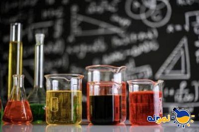 خرید و فروش آنلاین مواد شیمیایی